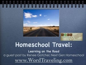 Learning on the Road: a guest post by Renee Gotcher
