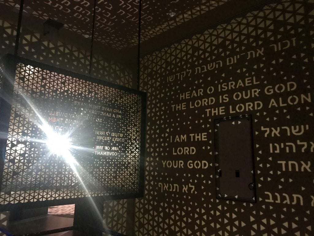 Old testament experience at museum of the bible
